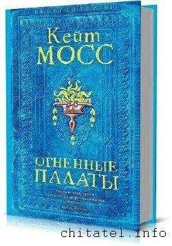The Big Book - Сборник (7 книг)