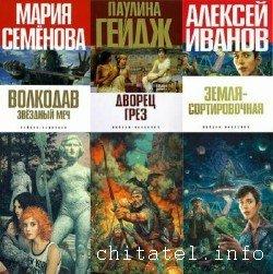 Суперпроекты Азбуки - Сборник (24 книги)