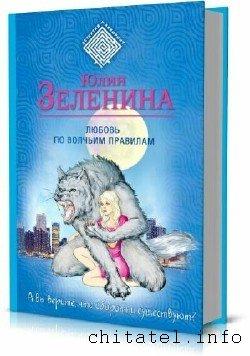 Детектив-лабиринт - Сборник (39 книг)