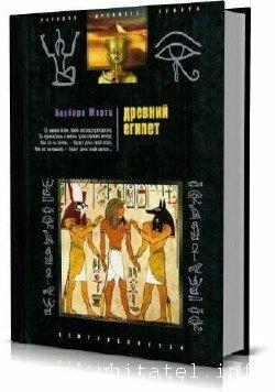 Барбара Мертц - Сборник (27 книг)