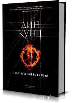 The Big Book - Сборник (7 книг)